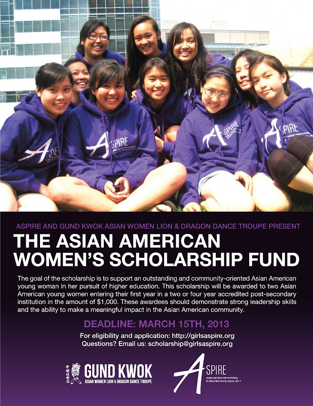 ASPIRE's 2nd Annual Asian American Women's Scholarship Fund