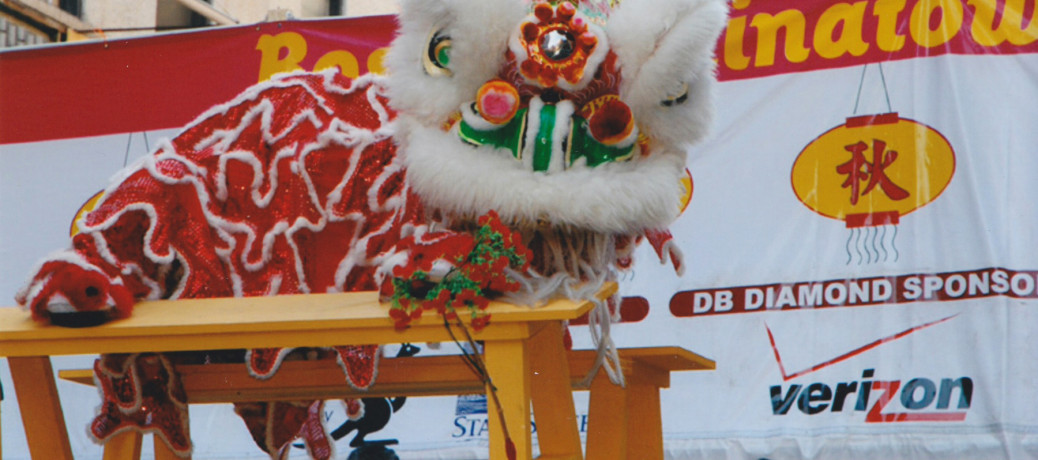 What Is Lion Dance?