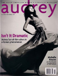audrey Magazine, Oct/Nov 2005 Issue