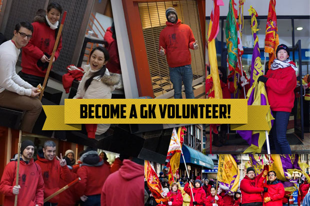 Become a GK Volunteer!