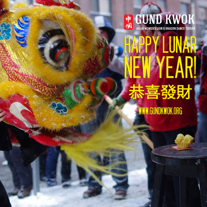 Happy Lunar New Year from GUND KWOK!