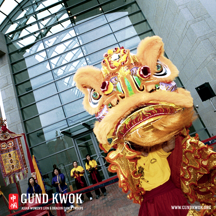 PEM Lunar New Year Celebration on Sat, Feb 28! GUND KWOK