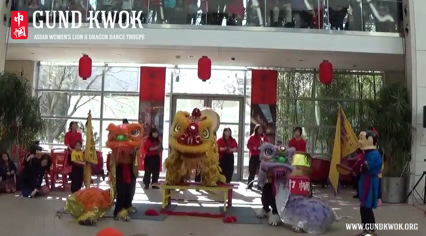 PEM Lunar New Year Cubs' Lion Dance Performance (Video)