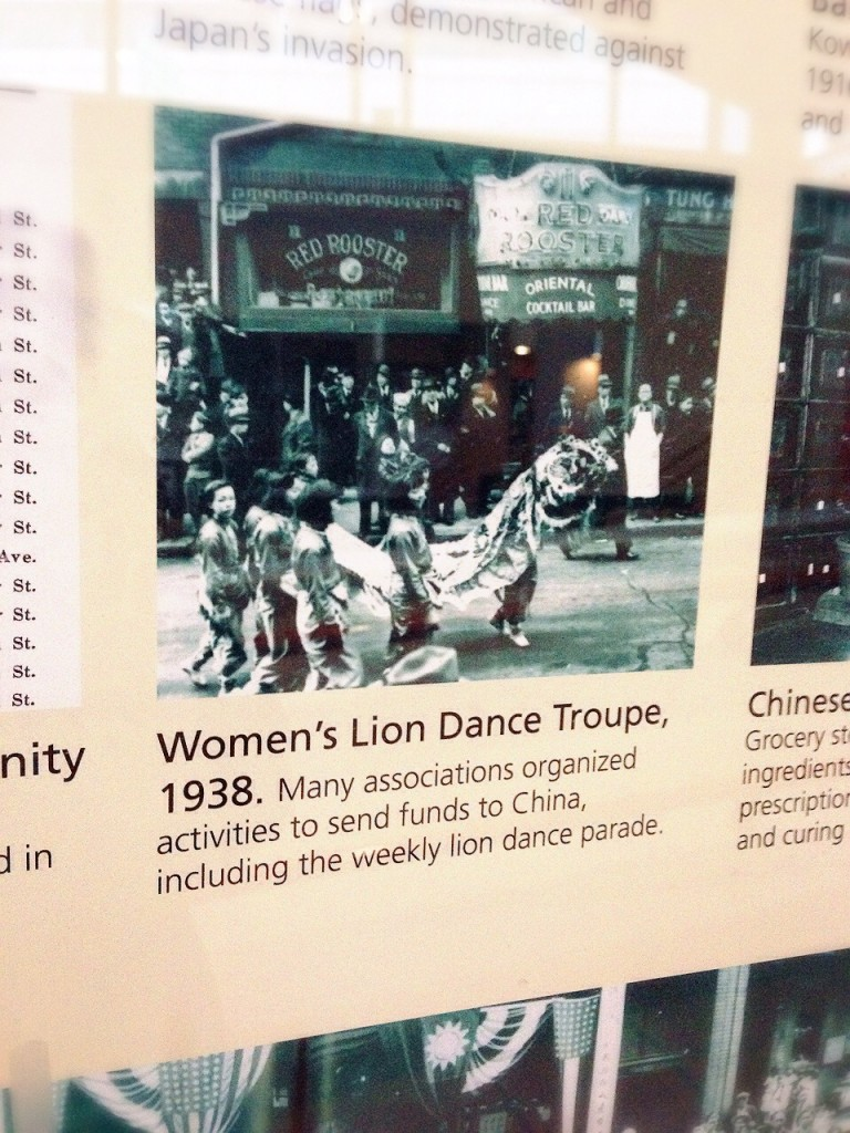 The First Women's Lion Dance Troupe in Boston, 1938