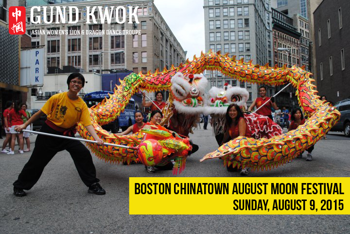 Boston Chinatown August Moon Festival 2015